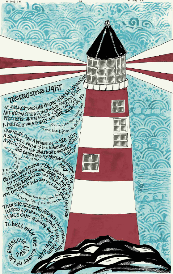 Lighthouse tea towel (c) Fiona Willis Artwork